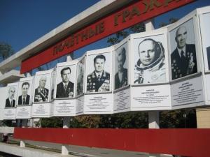 Galerie der Helden in Tiraspol (Foto: Lehermayr)
