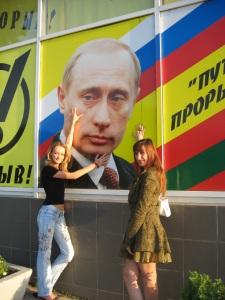 Putin - Garant für Transnistriens Fortbestehen? (Foto: Lehermayr)