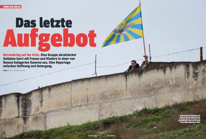 Die Kaserne 4515 der ukrainischen Streitkräfte auf der Krim (Foto: Heinz Stephan Tesarek)